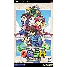 Rockman Dash: Hagane no Boukenshin [Japan Import] by Capcom