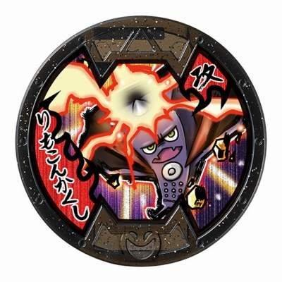 r medal Busters vol.4 [9. remote control hidden ¦ QR code unused] (single) (Single Vol Control)