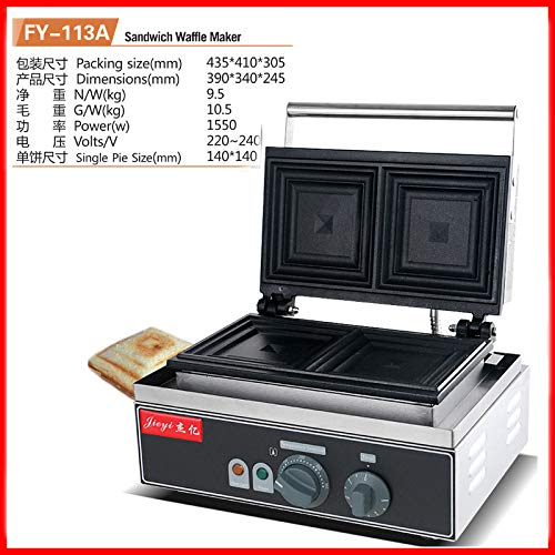 Hanchen Instrument 2 Pces Commercial Electric Panini Press Oven Sandwich Maker Pan Bread Toaster Waffle Iron (FY-113A 110V) by Hanchen Instrument® (Image #8)