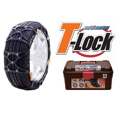 FEC 非金属ウレタンネット型チェーン EM01 エコメッシュ ティーロック/ECO MESH T-Lock B004LZT5LU