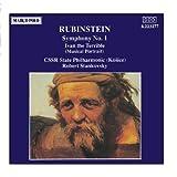 Rubinstein : Symphony No. 1/Ivan the Terrible