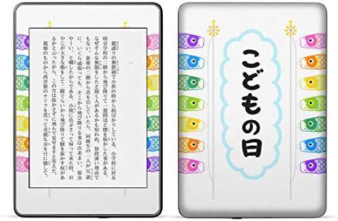 igsticker kindle paperwhite 第4世代 専用スキンシール キンドル ペーパーホワイト タブレット 電子書籍 裏表2枚セット カバー 保護 フィルム ステッカー 015432 こどもの日 鯉のぼり 兜 熊