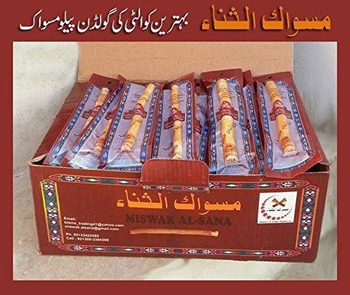 Miswak High Quality Miswak(sewak) 12 Sticks for Natural Dental Care & Hygiene