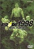 PRIDE.1998 [DVD]