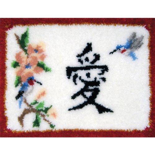 M C G Textiles Latch 20 Inch Oriental