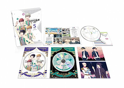 [Amazon. Co. JP Limited] sutamyu (No. 2) 5ND Season Of The First Time Limited Edition Owner (trunk-like Purchase bonus draw
