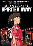 Spirited Away (Bilingual)