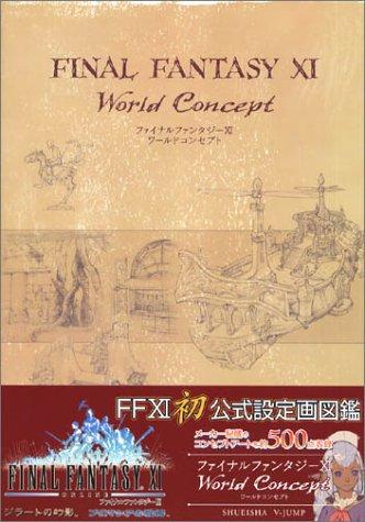 Read Online Final Fantasy XI World Concept (Final Fantasy XI World Concept) (in Japanese) ebook