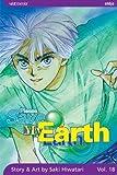 Please Save My Earth, Saki Hiwatari, 1421505517