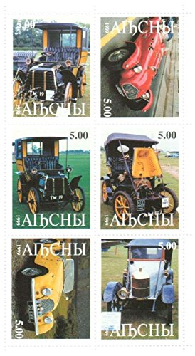Classic Car Stamps for Collectors - Early classic cars - 6 mint stamps - never mounted and never hinged