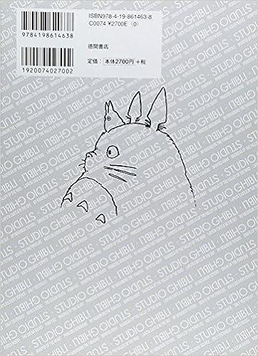 Whisper of the Heart (Mimi o Sumaseba) Hayao Miyazaki / Studio ...