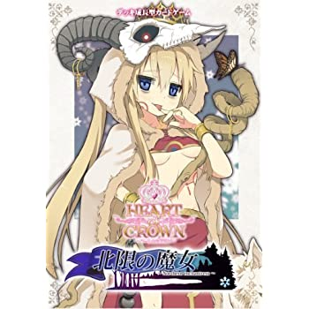 Heart of Crown - Card Game Expansion Set [Hokugen no Majo]