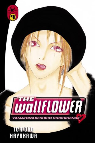Download The Wallflower 9: Yamatonadeshiko Shichihenge (Wallflower: Yamatonadeshiko Shichenge) pdf