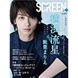 SCREEN plus vol.64