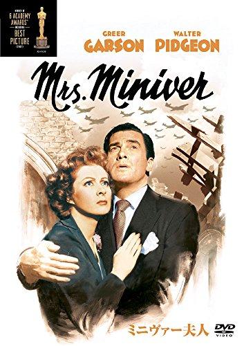 Mrs. Miniver [DVD]