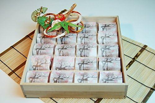 南高梅 紫蘇漬け 個包装 昔ながらのすっぱい梅干 20粒入り