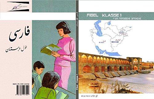 Farsi Klasse 1: Persisch für muttersprachlichen Unterricht