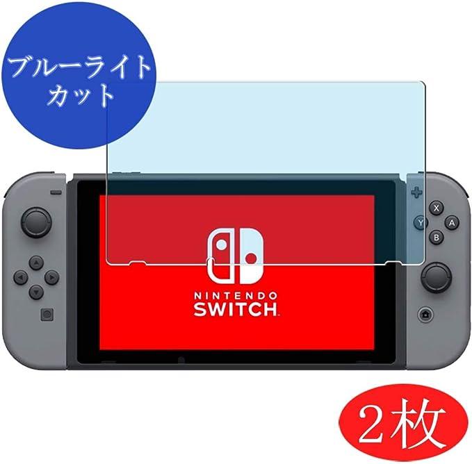 VacFun 2 Piezas Filtro Luz Azul Protector de Pantalla para Nintendo Switch, Screen Protector Sin Burbujas Película Protectora (Not Cristal Templado) Anti Blue Light Filter New: Amazon.es: Electrónica