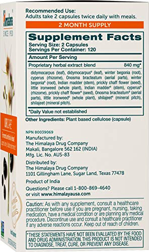 Himalaya UriCare/Cystone, Caffeine-Free Kidney and Urinary Tract Support 840 mg, 240 Capsules, 2 Month Supply