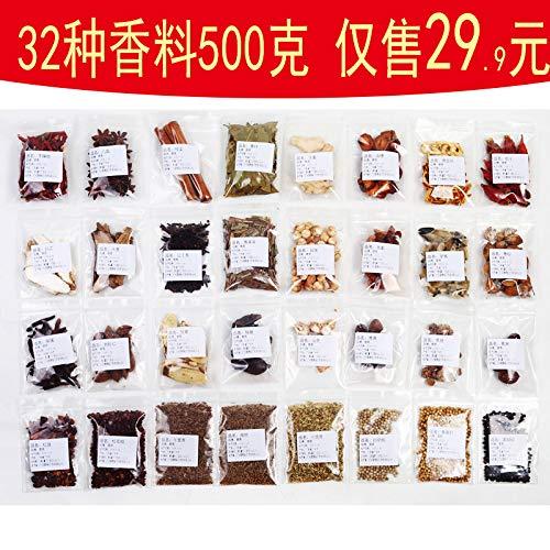 spices,大料香料调料大全散装500g八角桂皮香叶茴香花椒组合龙虾香料卤料