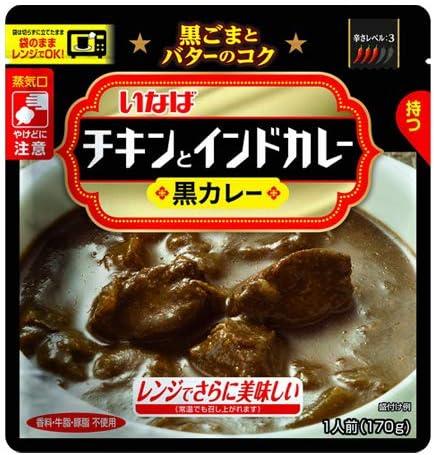 いなば食品 チキンとインドカレー 黒カレー 170g×3個