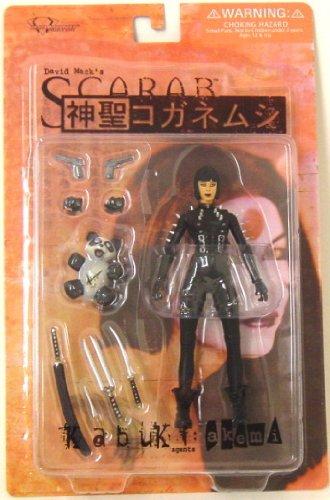 David Mack Exlclusive Kabuki Akemi Blood-spattered Action Figure - Mack 10 Gun