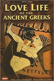 So You Want to Learn Ancient Greek on ... - ClassicalMyth.com