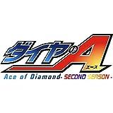 ダイヤのA SS 7 [DVD]