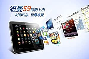 Newman S9 dual-core Tablet PC 16G 9.7 inch Android 4.1 dual camera capacitive screen 849 yuan Free Post
