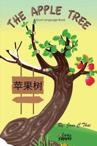 The Apple Tree: Bilingual English and Mandarin Chinese Books for Kids(Dual Language Edition) (Seasons) (Volume (English Apple)