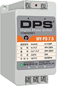 Digital Phase Converter for 5HP, Range:5-7.5hp, Input: 1ph 220V, Output: 3ph 220V, Amps: 23A, Hertz:50-60Hz, 6pc/U