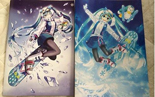 Snow  (Project Mirai 2 Costumes)