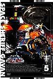 Space Sheriff Gavan - Vol.5 [Japan DVD] DSTD-7665