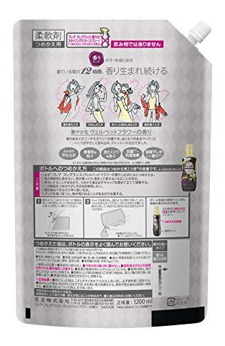 【大容量】フレアフレグランス 柔軟剤 ヴェルベット&フラワーの香り 詰替用 1200ml