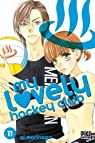 My Lovely Hockey Club, tome 11 par Morinaga