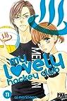 My Lovely Hockey Club, tome 11 par Morinaga