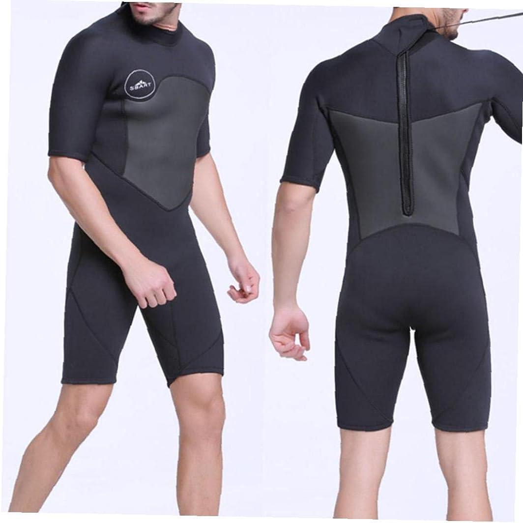 WFIT /Épaisseur N/éopr/ène N/éopr/ène 3mm Hommes Manches Courtes Combinaison Plong/ée sous-Marine Bain Natation Costume Noir XL