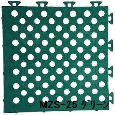 水廻りフロアー ソフトチェッカー MZS-25 64枚セット 色 グリーン サイズ 厚15mm×タテ250mm×ヨコ250mm/枚 64枚セット寸法(2000mm×2000mm) (日本製)