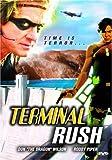 Terminal Rush [Import]
