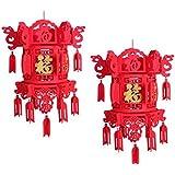 DIY Medium (15x19) 38x50cm Chinese Wedding New Year Party Red Lantern - Golden Fu (2 Lanterns)