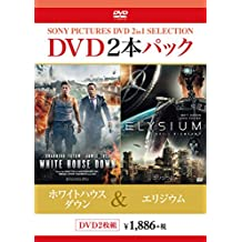 Movie - White House Down X Elysium (2DVDS) [Japan DVD] BPDH-871