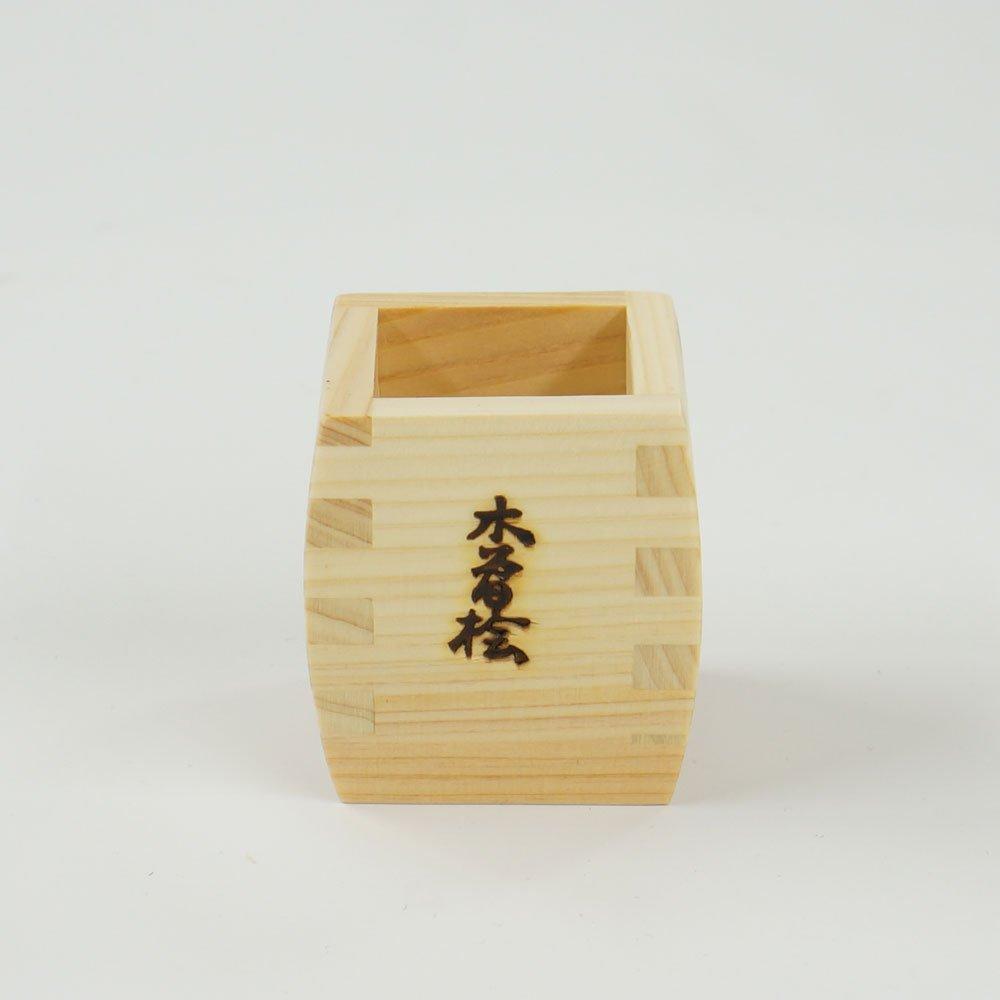 Japanese Hinoki Sake Cup Masu Design