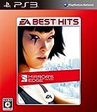 Mirror's Edge (EA Best Hits) [Japan Import]