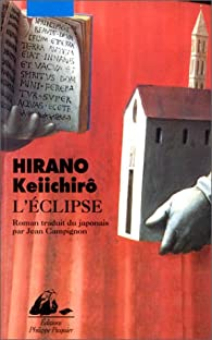 L'Eclipse par Keiichirô Hirano