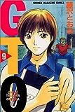 GTO(9) (講談社コミックス)