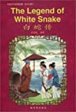 The Legend of White Snake, Zhao Qingge, 7800053865