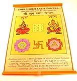 Yapree Handmade Shubh Laxmi Yantra Meditation Chart Poster : 18'' X 12''