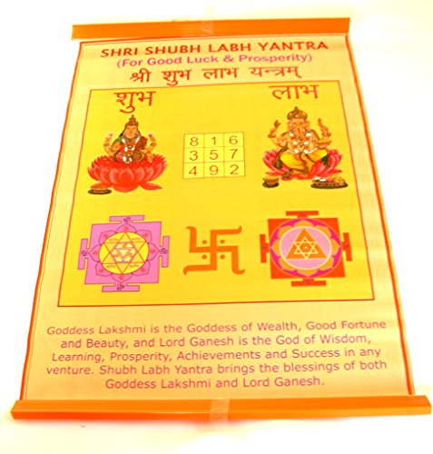 Yapree Handmade Shubh Laxmi Yantra Meditation Chart Poster : 18'' X 12'' by Yapree