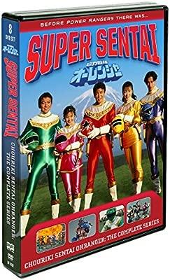 Power Rangers: Chouriki Sentai Ohranger Edizione: Stati ...