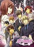 アブナイ★恋の捜査室(通常版) - PSP